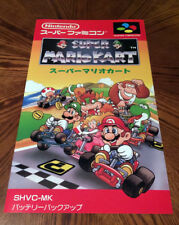 "Super Mario Kart Famicom SNES box art retro video game 24"" poster jpn nintendo"