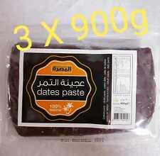 DATTELPASTE DATTELN - 100 % NAT�œRLICH - 3 x 900 g - DATTEL MAAMOUL VEGETARISCH