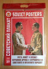 SOVIET POSTERS Calendar 2019. Affiches Soviétiques d'Agitation Calendrier 2019.