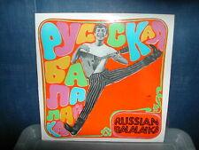 Russian Balalaika LP