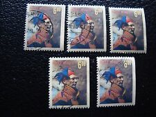 NORVEGE - timbre yvert et tellier n° 1266 x5 obl (A30) stamp norway