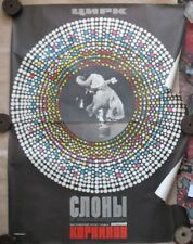 RUSSIAN SOVIET Circus Cirque POSTER Placard Clown Circ Elephant Big Old 1978