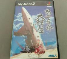 DoDonPachi DaiOuJou Do-Don-Pachi Dai-Ou-Jou PS2