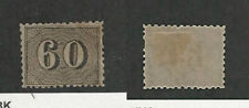 Brazil, Postage Stamp, #46 Mint Hinged, 1866, Jfz