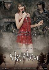 """KOREAN MOVIE ROMANCE""""SUNNY""""ORIGINAL DVD ENG PELICULA COREANA FILM REGION 3"""