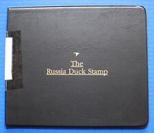 Russia (RD08) 1996 Russia Duck Stamp Artist Signed Miniature Sheet Folio