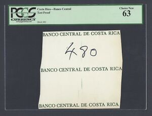 Costa Rica - Banco Central test proof Uncirculated
