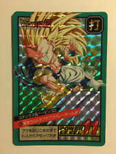 Dragon ball Z Super Battle Power Level Prism 485