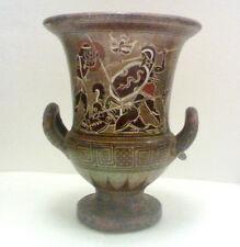 """Greek Vase, Motif-Warriors In Battle, #7090 By """"Centaur"""" 6 1/2"""" High Vgc"""
