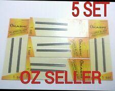 10 pc 5set PLANER BLADES 82x5. 5x1. 2 planner blade
