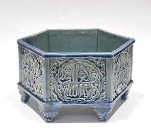 ANTIQUE POTTERY CENSER BOWL ARABIC ISLAMIC C. 1910