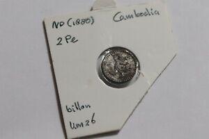 CAMBODIA 2 PE 1880 BILLON B38 O47