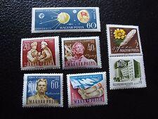 HONGRIE - timbre yvert et tellier n° 1314 1317 a 1320 1362 n** (C5)stamp hungary