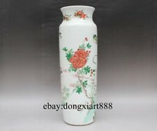 Chinese Wucai Porcelain Pottery Painted Duck Peony Flower Bird Vase Pot Jar Jug