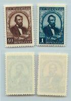 Russia USSR 1949 SC 1404-1405 MNH . f9128