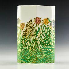 Vintage Rosenthal Studio Line Germany Bauer Thistle Flower Porcelain Vase NR MAD
