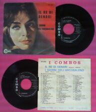 LP 45 7'' I COMBOS Il re di denari I giorni dell'arcobaleno 1972 no cd mc dvd