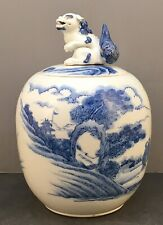 Japanese Meiji Hirado Mizuzashi - Water Jar with Shishi