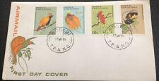 1970 Birds  Papua New Guinea FDC
