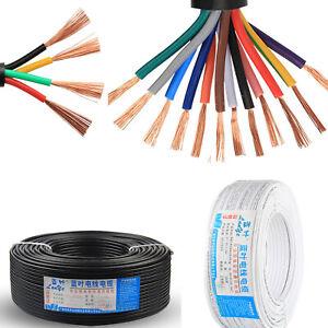 0.5-2.5mm² Flex Wire Copper 2/3/4/5/6/8/10-Core Electrical Cable PVC Insulation