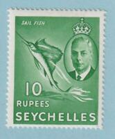 SEYCHELLES 171 MINT  HINGED OG * NO FAULTS EXTRA FINE !