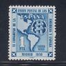 ESPAÑA (1951) SERIE COMPLETA EDIFIL 1091 SELLO NUEVO SIN FIJASELLOS MNH - LOTE 4