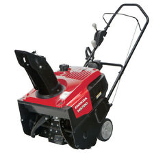 Honda 20 in. 187cc 1-Stage Snow Blower w/ Chute Control 659770 New
