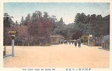 CPA JAPON THE FIRST TORII OF NAIGU ISE