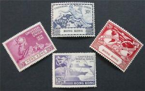 nystamps British Hong Kong Stamp # 180-183 Mint OG NH $74    S24x2510