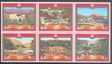 Omán 1997 ** mi.421/26 castillo Fort cascada water caso turismo Tourism