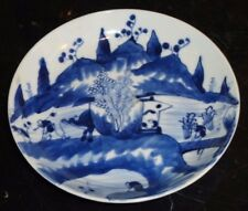 AMAZING ANTIQUE CHINESE KANGXI PERIOD PICTORIAL MARK PORCELAIN PLATE