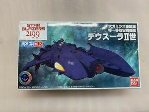 Star Blazers 2199 Plastic Model kit
