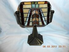 NWOB- PartyLite Artisan Banker's Lamp Tiffany Style Tealight Candle Holder P7782