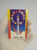 """RARE Postcard calendar of the USSR """"Cosmos to the World!"""" 1986"""