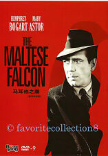 The Maltese Falcon (1941) - Humphrey Bogart, Mary Astor - DVD NEW