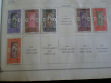 (Lot of 6) 1913-22 Dahomey Afrique Occidentale Francaise Unused Hinged Stamps