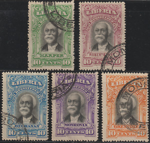 (OL11)LIBERIA 1903 REGISTERED STAMPS 5V USED