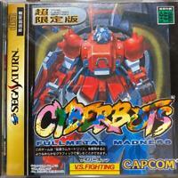 Limited Edition Sega Saturn Cyber Bots Full Metal Madness Capcom from Japan