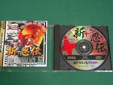 Sega Saturn -- Shin Shinobi Den -- *JAPAN GAME !!*  15231