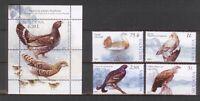 Moldova 2007 Birds 4 MNH stamps + Block