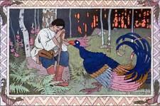 Prince Ivan & Bird - Bilibin Russian Art Print