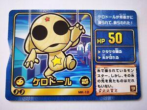 Keroro Quest Bandai RPG game anime Gunso carte card made in japon MK-10