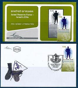 ISRAEL 2007 IDF - ZAHAL RESERVE FORCE STAMP MNH + FDC+ POSTAL SERVICE BULLETIN