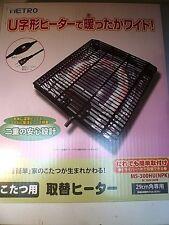 Kotatsu Replacement Heater Yamazen 100V 300W YH-300 Foot Warmer Japan Import F/S