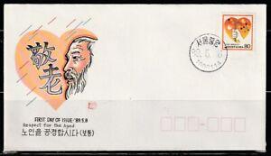 Korea   1989   Sc # 1261   FDC   (cv0078)