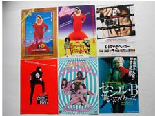 John Waters Russ Meyer  original movie Mini poster chirashi set japan Flyer