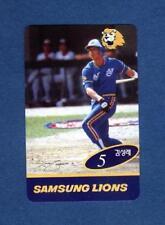 1994 TELECA KOREAN #39 SEONG-RAE KIM SAMSUNG LIONS NRMT