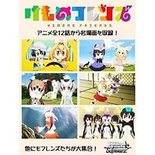 Bushiroad Weiss Schwarz Booster Pack Kemono Friends Trading Cards from Japan