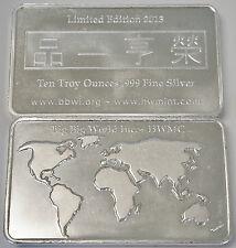 ONE 10 OZ HW MINTING COMPANY BIG BIG WORLD INC. FINE .999 SILVER BAR BULLION