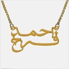 Two Arabic Name Necklace 18k Gold Plat Custom Pendant Women Jeweller sale عربی
